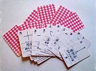 姓名本質カード
