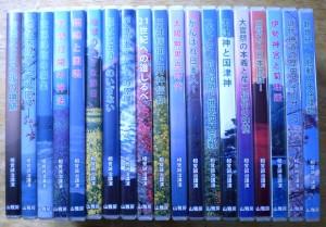 相曾誠司DVD
